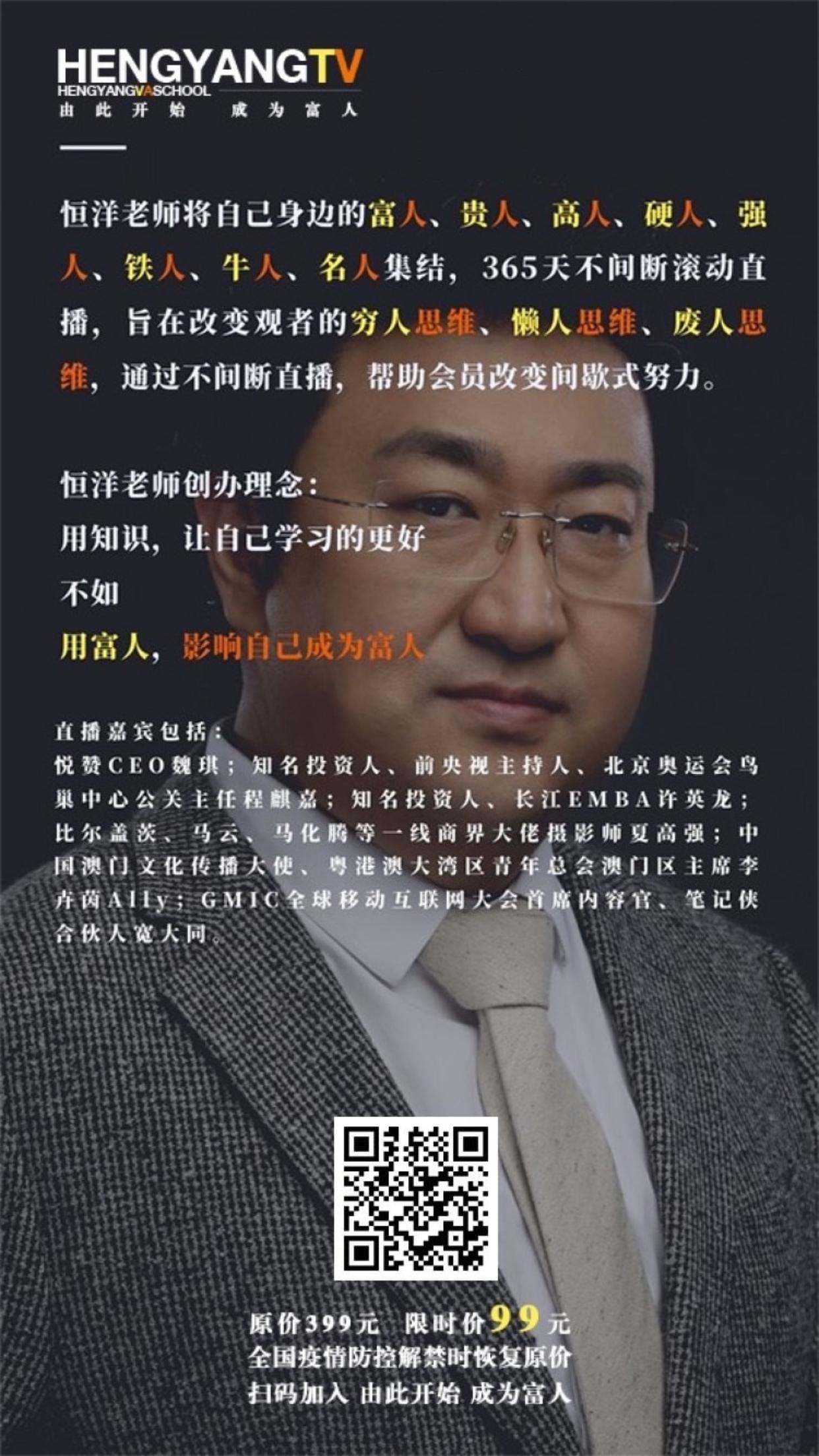 hengyangTV (2).jpg